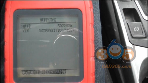 Cadillac odometer correction with OBDSTAR X100+