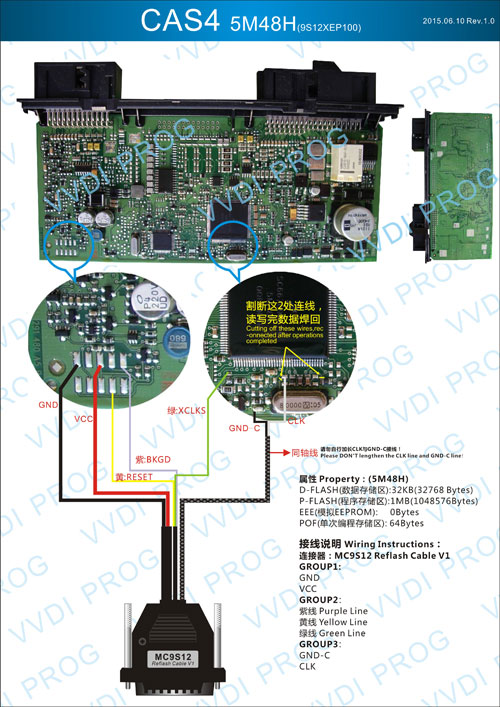 original vvdi prog 3 92 works well on bmw ecu obdii365 com rh blog obdii365 com bmw 335i battery wiring diagram bmw 335i ecu wiring diagram