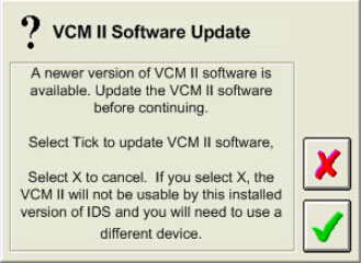 VCMII Factory Reset