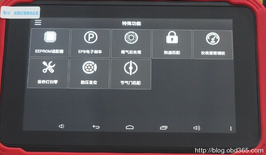xtool-x100-pad-main-menu