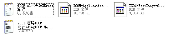 bmw-icom-firmware-140-1