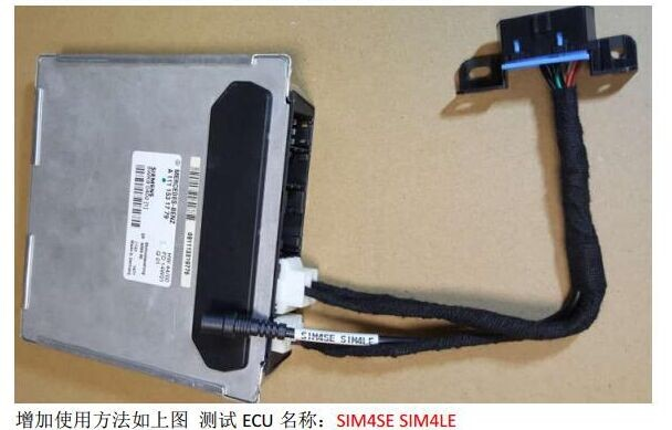 benz-ecu-test-sim4se-cable-1