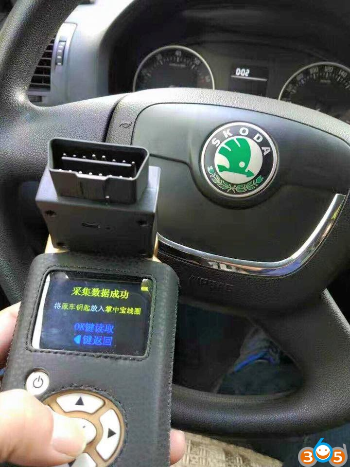 handy-baby-jmd-assistant-collect-vw-data-success-3