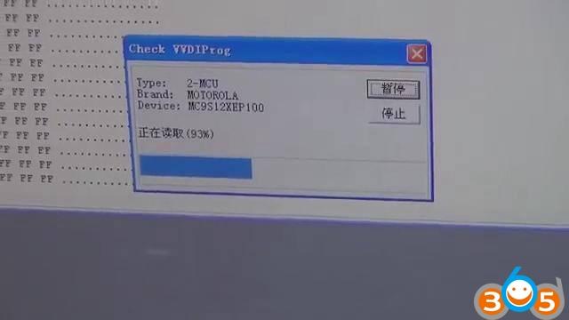 VVDI-Prog-read-cas4-5M48H (5)