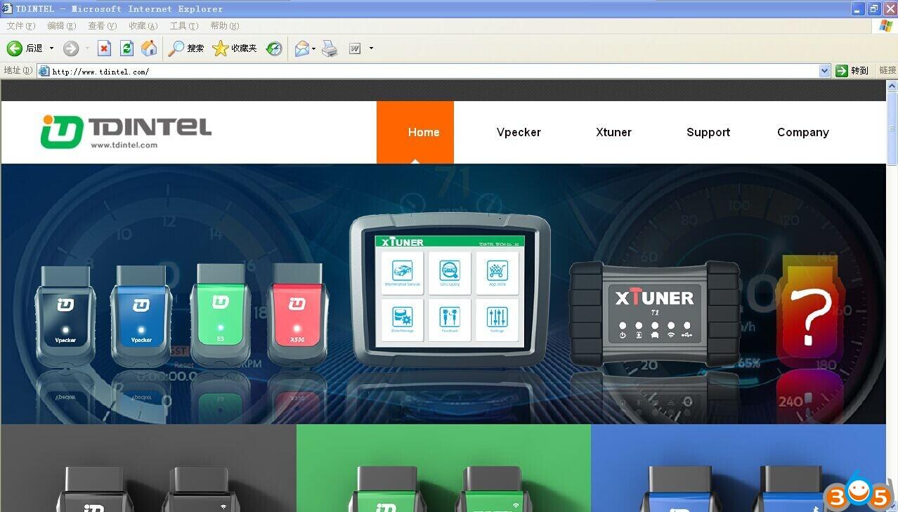 download-xtuner-software-1