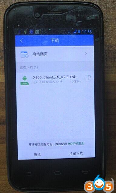 download-xtuner-software-10