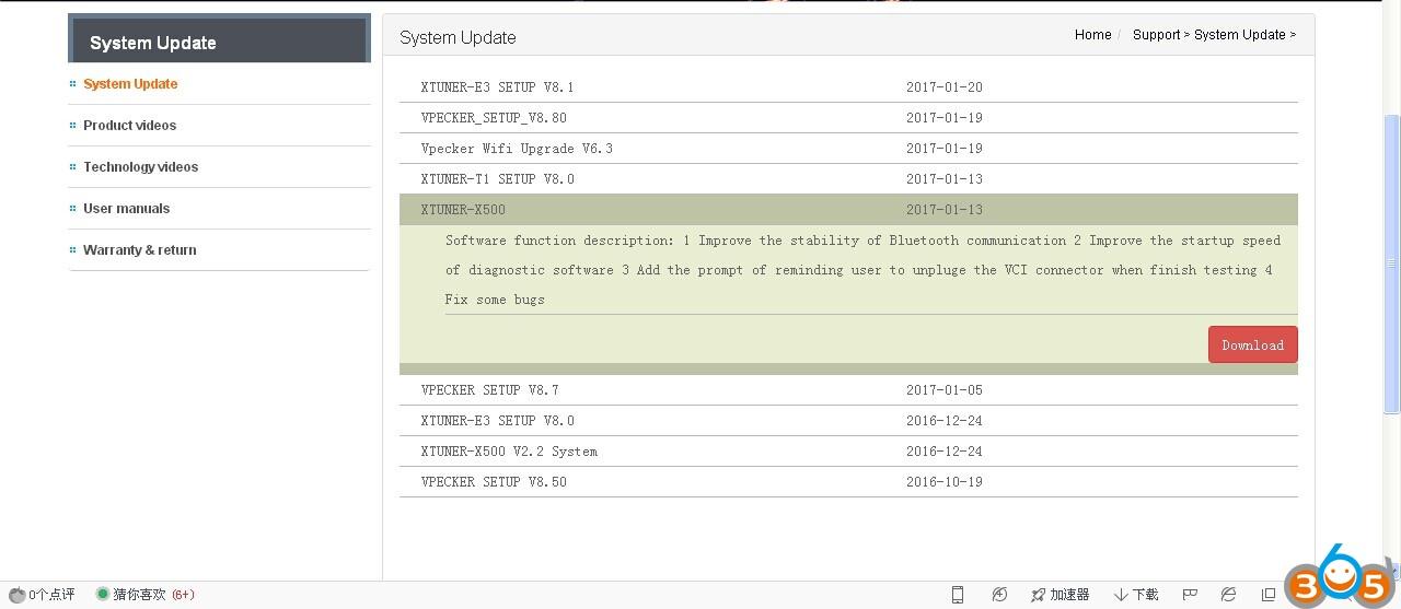 download-xtuner-software-3
