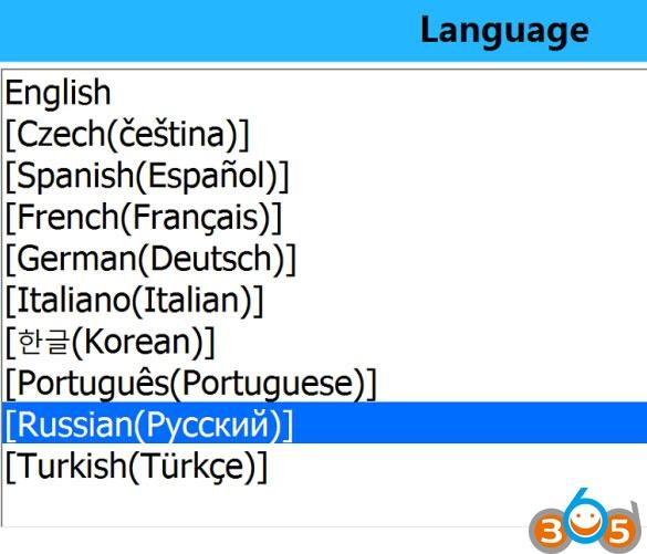 sec-e9-language-web