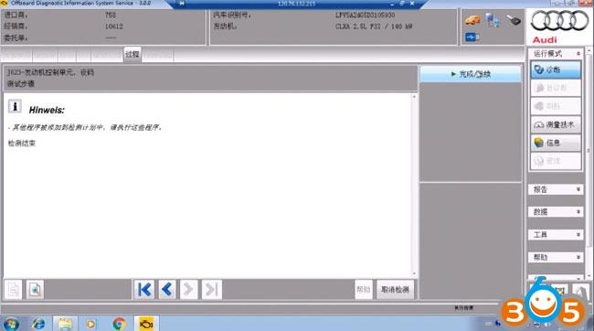 odis-online-coding-service-(12)