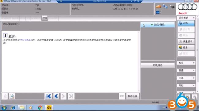 odis-online-coding-service-(14)
