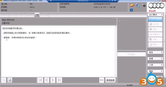 odis-online-coding-service-(15)