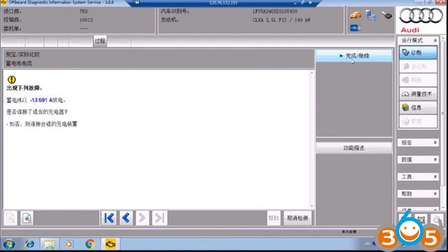 odis-online-coding-service-(16)