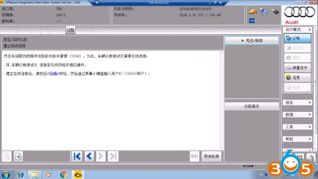 odis-online-coding-service-(18)