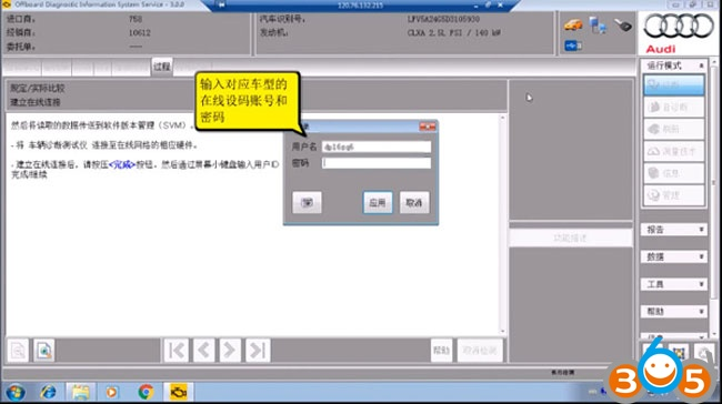 odis-online-coding-service-(19)