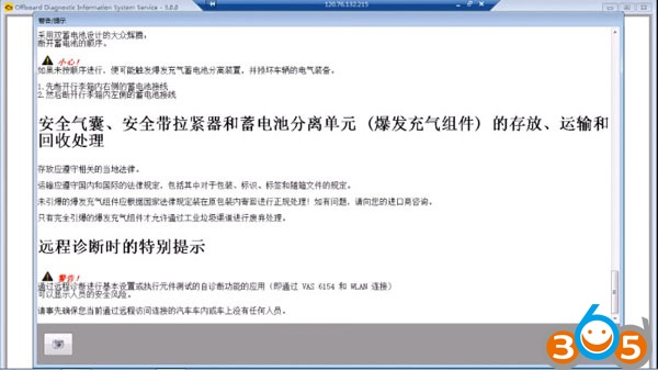 odis-online-coding-service-(2)