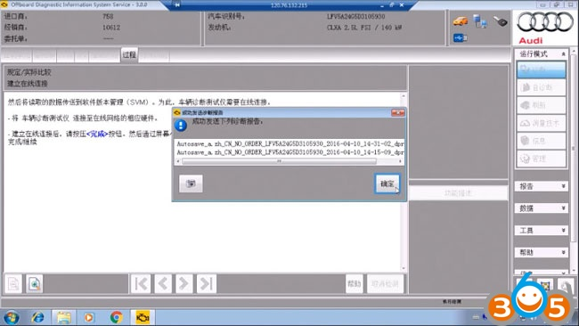 odis-online-coding-service-(20)