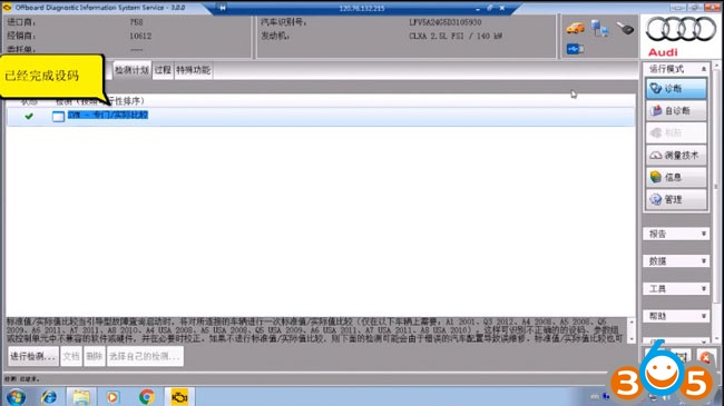 odis-online-coding-service-(22)