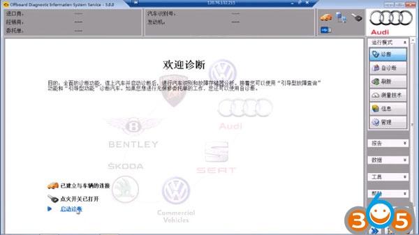 odis-online-coding-service-(3)