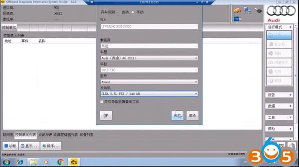 odis-online-coding-service-(4)