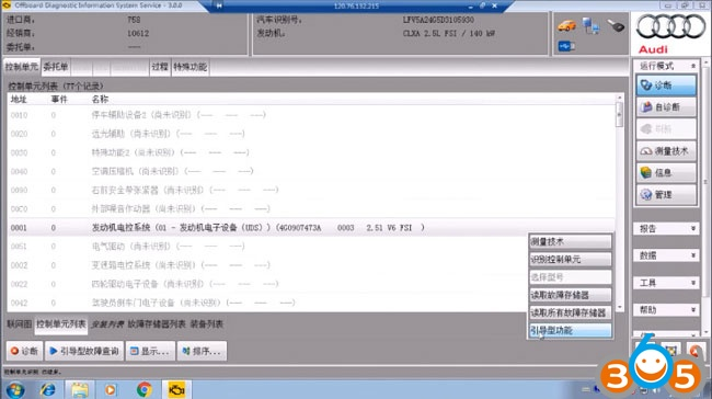 odis-online-coding-service-(6)