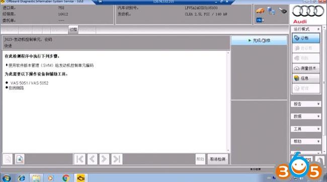 odis-online-coding-service-(8)