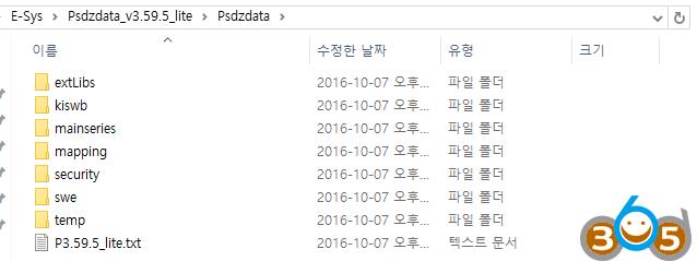 install-psazdata-1