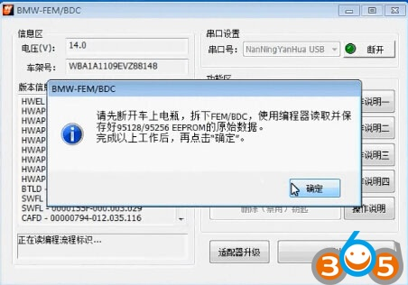 Yanhua-bmw-fem-programmer-add-new-key-(10)