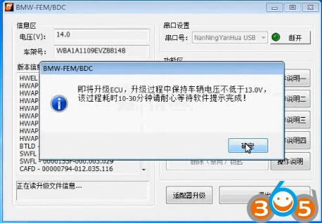Yanhua-bmw-fem-programmer-add-new-key-(14)