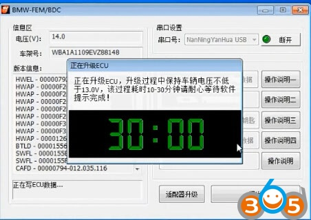 Yanhua-bmw-fem-programmer-add-new-key-(15)