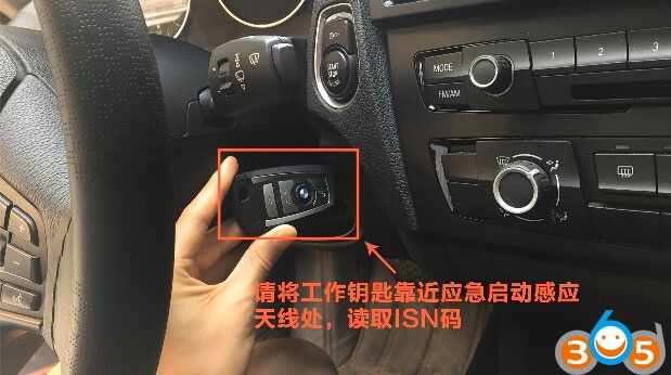 Yanhua-bmw-fem-programmer-add-new-key-(17)