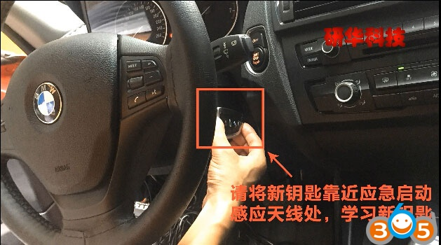 Yanhua-bmw-fem-programmer-add-new-key-(21)