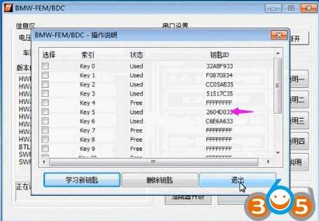 Yanhua-bmw-fem-programmer-add-new-key-(22)