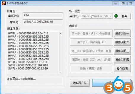 Yanhua-bmw-fem-programmer-add-new-key-(23)
