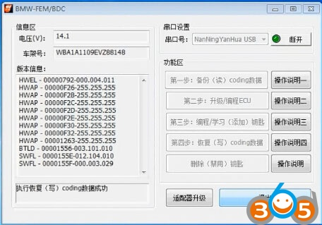 Yanhua-bmw-fem-programmer-add-new-key-(24)