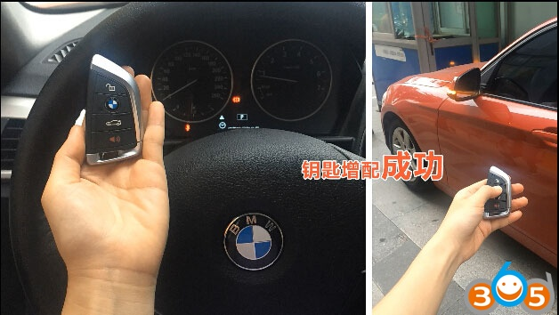 Yanhua-bmw-fem-programmer-add-new-key-(25)