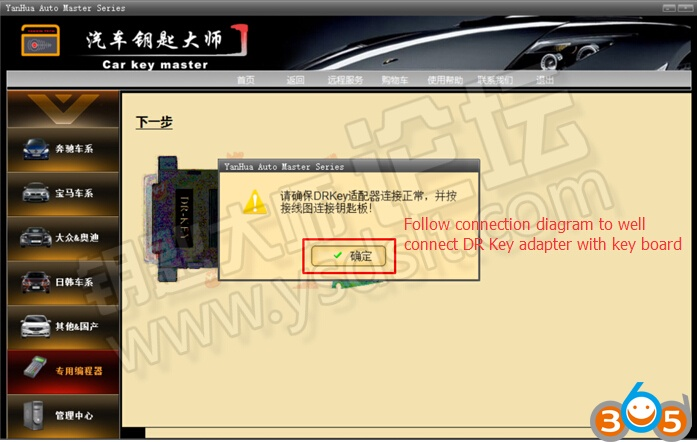 unlock-bmw-f-series-smart-card-10