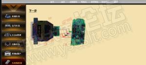 unlock-bmw-f-series-smart-card-9