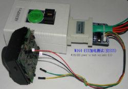 benz-EIS-908-912-9S12-wiring-1