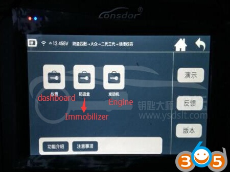 How to read VW Pin code with Lonsdor K518, Xtool X100 Pad2