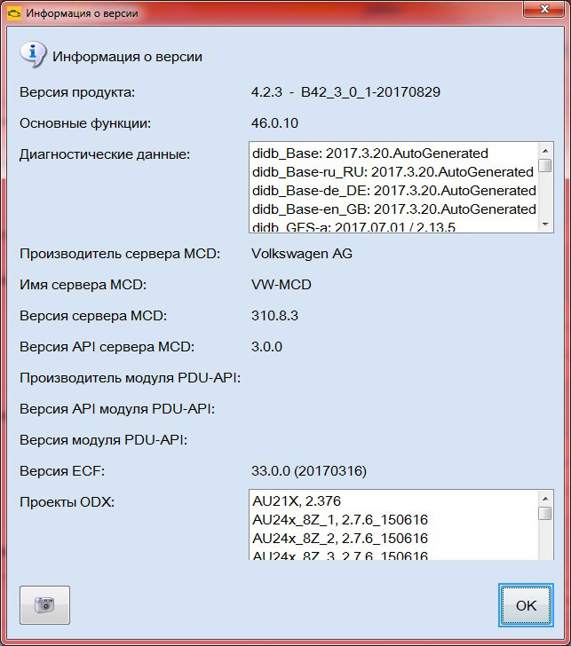 odis-s-4.2.3-download-2