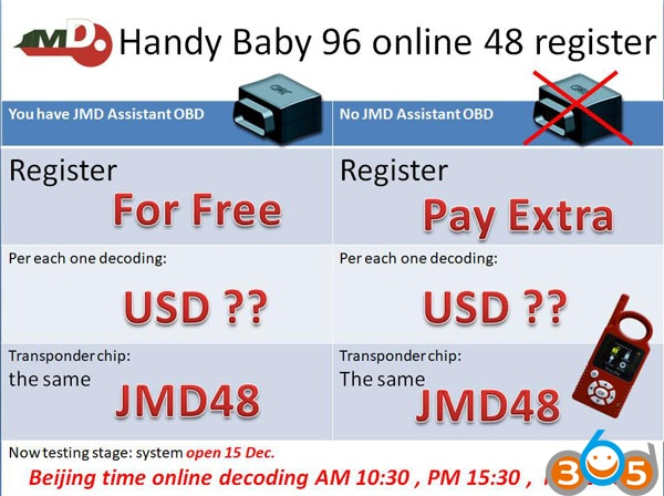 handy-baby-register-48-copy