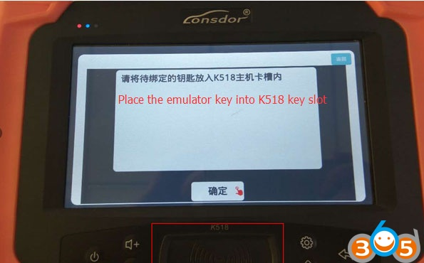lonsdor-k518-register-emulator-5