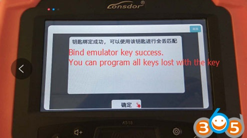 lonsdor-k518-register-emulator-8