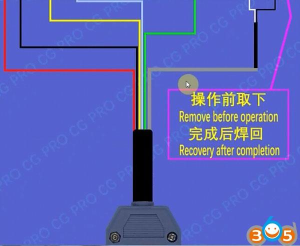 installer-cg-pro-9s12-27