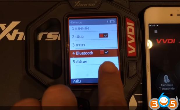install-vvdi-clé-outil-app-12