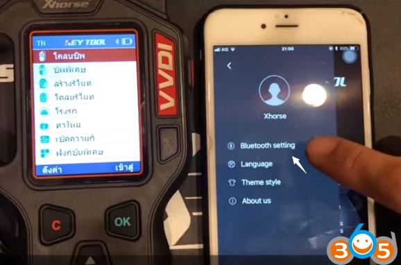 install-vvdi-key-outil-app-13