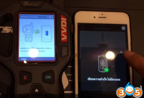 install-vvdi-clé-outil-app-22