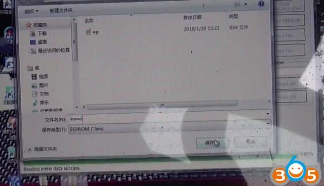 vvdi2-vag-mqb-nec35xx-key-program-14