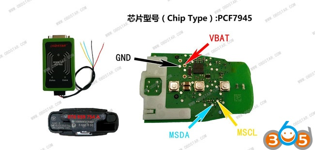 x300-dp-pcf79xx-50050