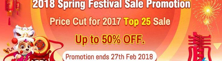 2018-Spring-Festival-Sale-Promotion